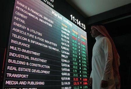 Saudi Arabia stocks higher at close of trade; Tadawul All Share up 0.98%