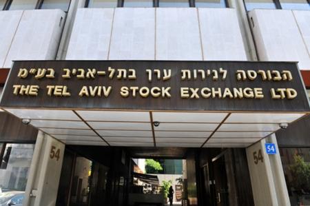 Israel stocks lower at close of trade; TA 35 down 2.09%