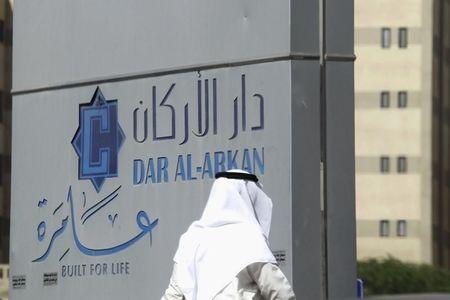 Saudi Arabia stocks lower at close of trade; Tadawul All Share down 7.41%