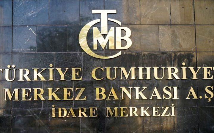 Turkey revokes experience requirement for central bank deputy governor
