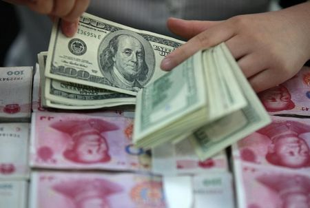 China forex regulator vows greater opening, eyes reform on private equity investment