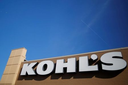 Kohl's Defies Retail Reaper, Launching Its Own Athleisure Brand