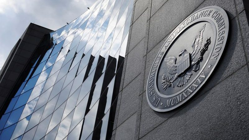 Goldman Sachs expects rejection of SEC plan to raise 13F reporting threshold