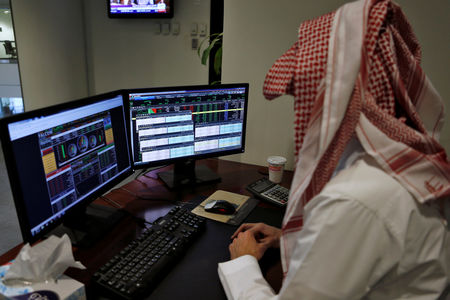 Saudi Arabia stocks lower at close of trade; Tadawul All Share down 0.15%